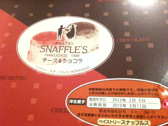 Japanese Sweets: Snaffles from Hokkaido (2/2)