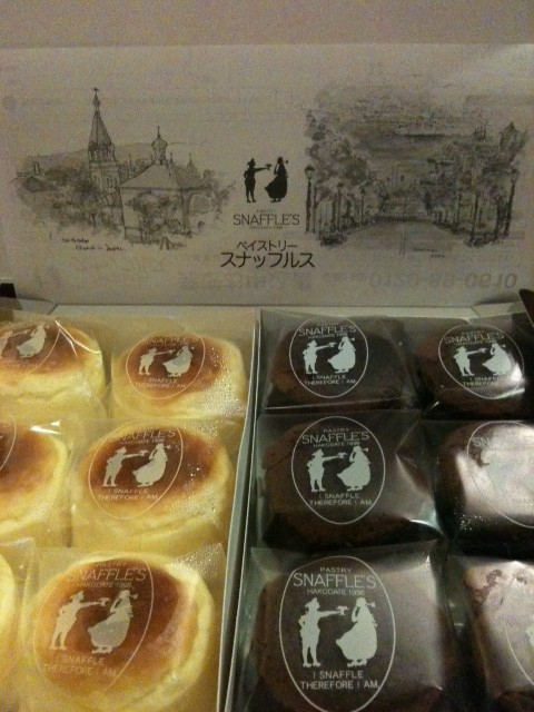 Japanese Sweets: Snaffles from Hokkaido (1/2)
